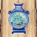 Магнит с самоваром «Белгород. Смоленский собор», 5,7x8