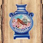 Магнит с самоваром «Курск. Знаменский собор. Соловьи» 5,7 x 8 см