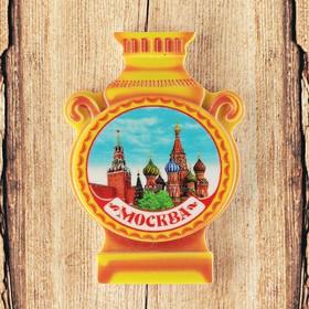 Магнит с самоваром «Москва. Спасская башня и Храм Василия Блаженного», 5.7 x 8 см Ош