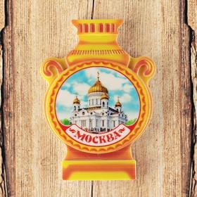 Магнит с самоваром «Москва. Храм Христа Спасителя», 5.7 x 8 см Ош