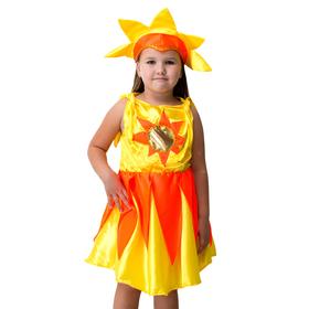 """Карнавальный костюм """"Солнышко"""", атлас, шапка, платье, рост 104-116 см"""