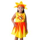 """Карнавальный костюм """"Солнышко"""", атлас, шапка, платье, рост 122-134 см"""