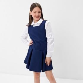 Сарафан для девочки, цвет синий, рост 122 см (30)