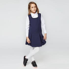 Школьный сарафан для девочки, цвет синий, рост 128 см (32)