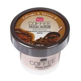 """Скраб для лица Banna """"Кофе"""", 100 мл"""