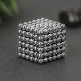 Neokub silver, 216 balls, d=0.3 cm