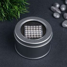 Neokub silver, 216 balls d=0.5 cm