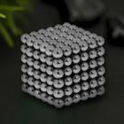 Неокуб черное серебро, 216 шариков d=0,5 см - фото 1553847