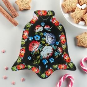 Блюдо сервировочное Доляна «Колокольчик. Цветы», 18×17,2 см