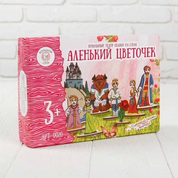 """Кукольный """"Театр сказки на столе. Аленький цветочек"""""""