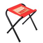"Folding chair without a back ""In the legs there is no truth"""
