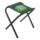 """Folding chair without a back """"Nature awaits"""""""