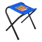 """Folding chair without a back """"there are no fish"""""""