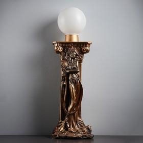 """Лампа интерьерная """"Девушка у колонны"""" шар, чёрное золото 90см"""