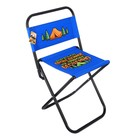 """Folding chair with backrest """"Time out"""""""