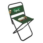 "Folding chair with back ""Explore"""