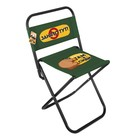 "Folding chair with backrest ""there is so much space"""