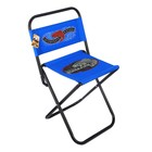 "Folding chair with backrest ""Amateur fishing"""