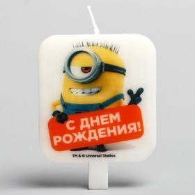 Свеча в торт 'С днем рождения', Гадкий Я, 8 х 6,5 см Ош