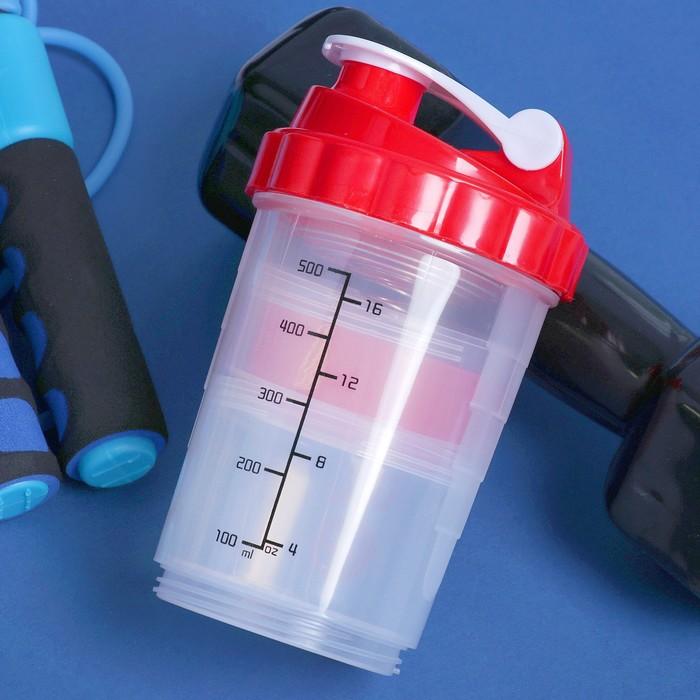 Шейкер 500 мл, с пружинкой, шкала, 2 таблетницы, красный, 9.5х25 см