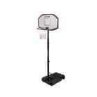 Баскетбольная стойка EVO JUMP CD-B001
