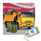 Сертификат на вывоз строительного мусора (камаз до 10 тонн)