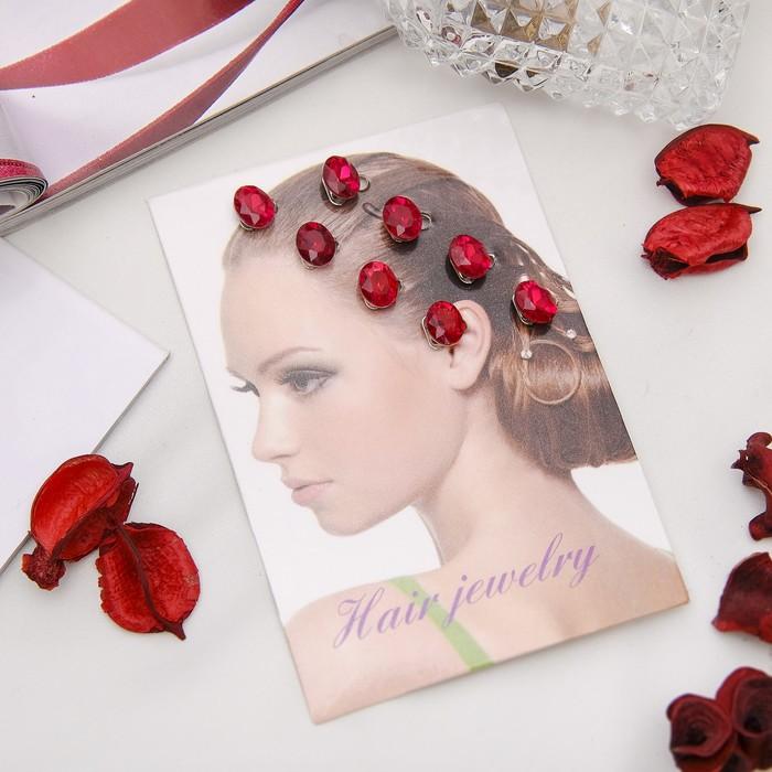 """Зажим для волос """"Роскошь"""" (набор 8 шт) красный овал - фото 439590132"""