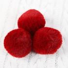 Помпон из искусственного меха, размер 1 шт 4 см, набор 3 шт, цвет бордовый