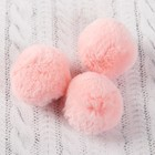 Помпон из искусственного меха, размер 1 шт 4 см, набор 3 шт, цвет нежно-розовый