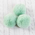 Помпон из искусственного меха, размер 1 шт 4 см, набор 3 шт, цвет нежно-зеленый