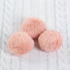 Помпон из искусственного меха, размер 1 шт 4 см, набор 3 шт, цвет розовый