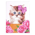 """Канва для вышивки крестиком """"Котёнок в корзинке"""", 20 х 15 см"""