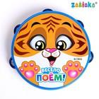 Музыкальная игрушка бубен большой «Весело поём», МИКС