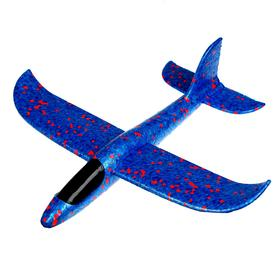 """The aircraft """"Launcher"""", color blue"""