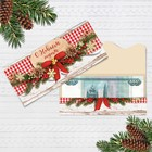 Конверт для денег формовой «С Новым годом», шильдик, 17,5 х 8 см