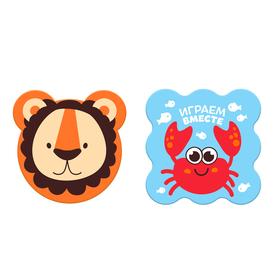 Мини-коврики для ванны «Весёлые животные», на присосках, набор 2 шт.