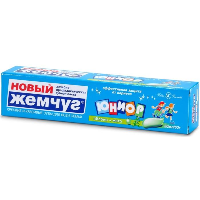 Зубная паста Новый Жемчуг «Юниор Яблоко и мята», 50 мл