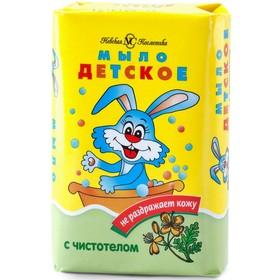 Детское мыло Невская косметика, с экстрактом чистотела, 90 г