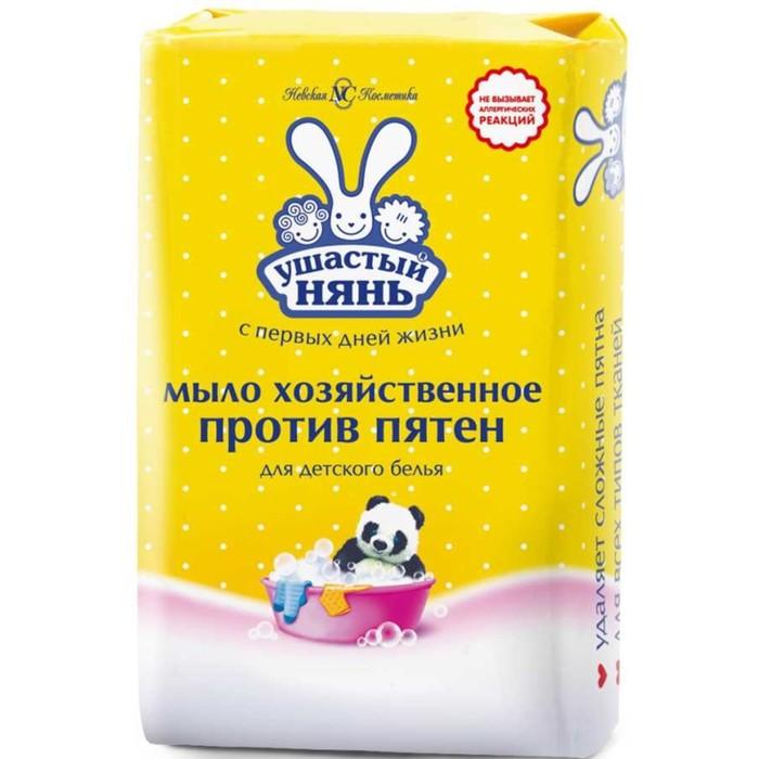 Мыло Ушастый Нянь хозяйственное Против пятен, 180 г