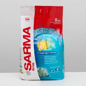 Порошок стиральный SARMA Active «Ландыш», 6 кг