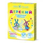 Стиральный порошок детский Невская косметика, 350 г