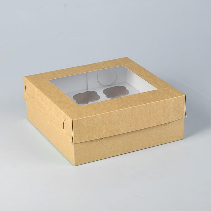 Упаковка для капкейков с окном на 9 шт, 25 х 25 х 10 см - фото 308035427