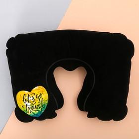 Дорожный набор «Приключения ждут»: подушка, маска для сна - фото 4638034