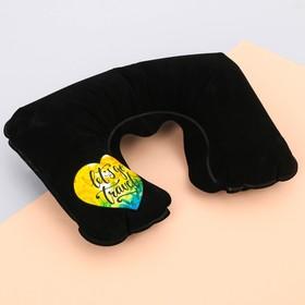Дорожный набор «Приключения ждут»: подушка, маска для сна - фото 4638036