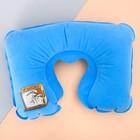 Дорожный набор «Keep calm and...»: подушка, маска для сна - фото 4638039
