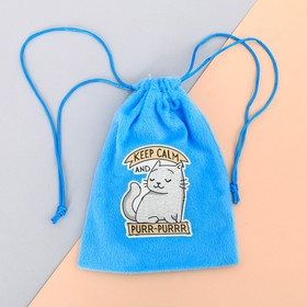 Дорожный набор «Keep calm and...»: подушка, маска для сна - фото 4638042