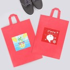 """A set of bags for shoes with handle """"Santa Claus. Pineapple"""", 2 PCs., 35 x 25.5 cm"""