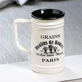 """Бокал """"Moulins de Bouvel"""", прямой, 0.6 л, микс"""