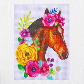 "Canvas for cross stitch ""Horse"", 20 x 15cm, thread not included"
