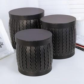 3in1 set boxes, black, 20 x 20 x 20 - 16 x 16 x 16 cm